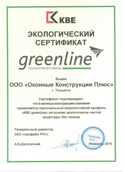 фирмы пластиковых окон в тольятти